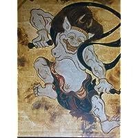 日本美術絵画全集〈第14巻〉俵屋宗達 (1976年)