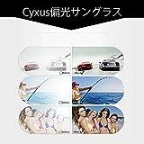 Cyxus クリップオンサングラス 偏光レンズ 鏡面 UV400 運転/釣り/スキー/自転車/スキー 屋外の活動用 超軽量 男女兼用 【シルバー】