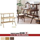 カリモク 学習机/ デスク 天板幅90cm 【セミナエース】 カラー:MK)モカブラウン