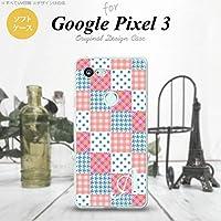 Google Pixel 3 スマホケース カバー パッチワーク風 ピンク×水色 【対応機種:Google Pixel 3】【アルファベット [N]】