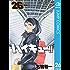 ハイキュー!! 26 (ジャンプコミックスDIGITAL)