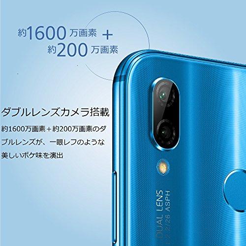 Huawei 5.84インチ P20 lite SIMフリースマートフォン クラインブルー【日本正規代理店品】-6