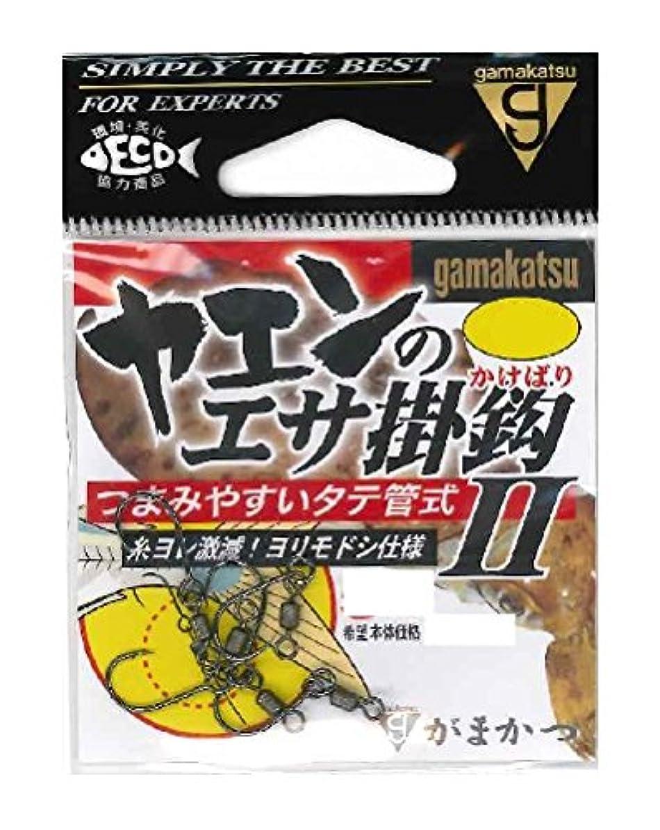 オレンジしなやか漫画がまかつ(Gamakatsu) ヤエンノエサ掛鈎II(タテ管式)NSB S
