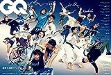 GQ JAPAN (ジーキュージャパン) 2021年7・8・9月合併号