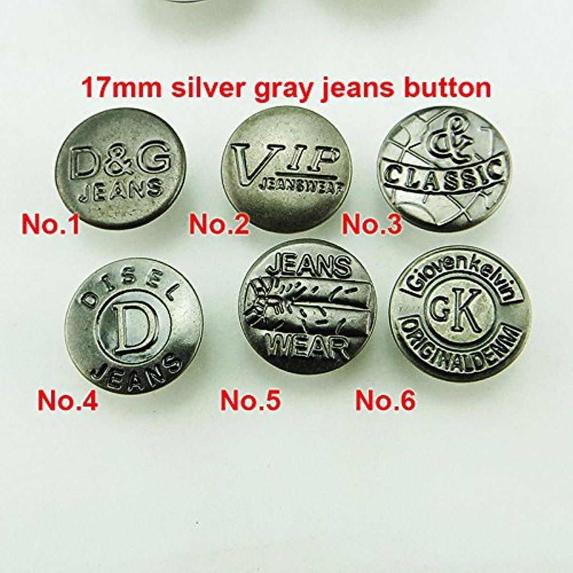 休眠空の事実Propenary - 50PCS 17MMの手紙シルバーグレーの服ジーンズの金属ボタンJEANS BUTTON