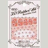 Amazon.co.jpデザインネイルシール20%OFF 【BUR-05】 クリスタルおしばな ピンク
