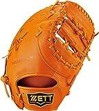 ZETT(ゼット) 野球 硬式 ファースト ミット プロステイタス (右投げ用) BPROFM23 オレンジ
