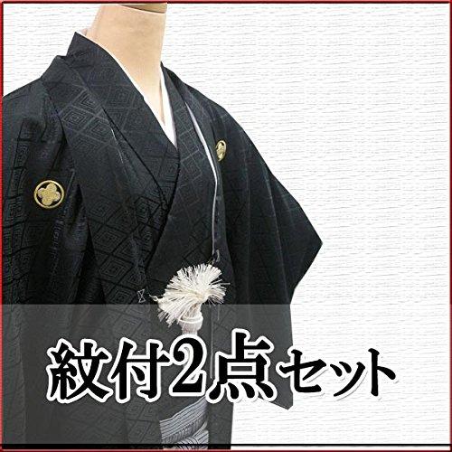 卒業式・成人式・結婚式 男性メンズ黒紋付羽織・着物2点セット 5サイズ/4号