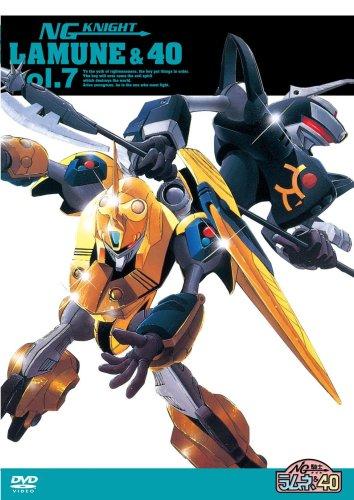 NG騎士ラムネ&40 Vol.7 [DVD]