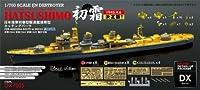 1/700 日本海軍 初春型駆逐艦 後期型 エッチングパーツ
