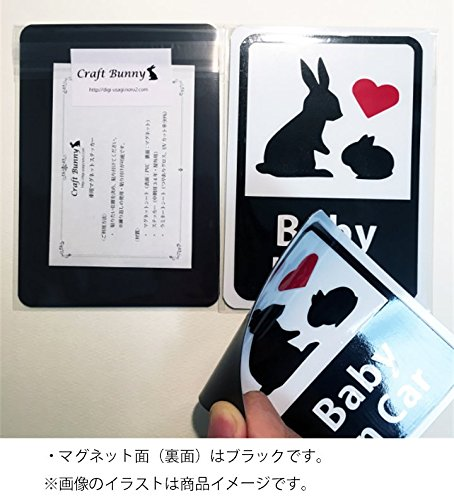 Dog in Car 「プードル」 車用ステッカー (マグネット) (ホワイト) s19