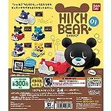 ヒッチベア HITCH BEAR01 [全5種セット(フルコンプ)]