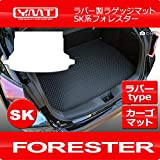 YMT 新型フォレスター ラバー製ラゲッジマット SK系フォレスター FOR-SK-R-LUG