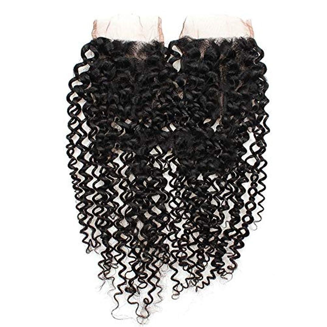 推測する差別する会計士WASAIO 閉鎖ボディレースフロンタルパート4x4の自然な色8インチ、20インチでは、ブラジルのクリスプカーリー織り人間の髪 (色 : 黒, サイズ : 14 inch)