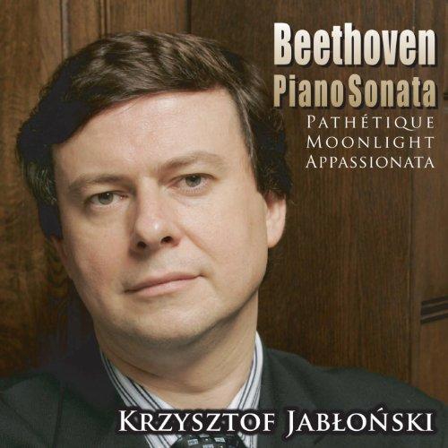 ベートーヴェン ピアノ・ソナタ「悲愴」「月光」「熱情」