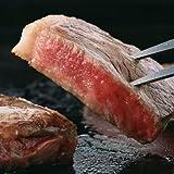 熟成サーロインステーキ200g5枚/サーロインステーキ/サーロイン/牛/ステーキ/冷凍A