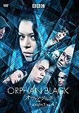 オーファン・ブラック シーズン3 VOL.4 [DVD]