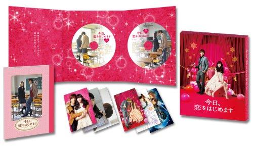 今日、恋をはじめます DVD豪華版の詳細を見る