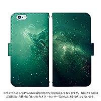 Galaxy S8 SC-02J 手帳型 ケース [デザイン:e.幽霊星雲/マグネットハンドあり] 宇宙柄 ギャラクシー スマホ カバー