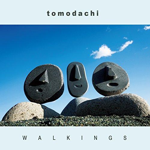 アルバム・レビュー『tomodachi』Walkings