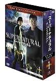 SUPERNATURAL スーパーナチュラル<ファースト・シーズン>DVDコレクターズ・ボックス1(4枚組)[DVD]