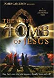 Lost Tomb of Jesus [DVD] [Import] 画像