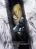鋼の錬金術師 FULLMETAL ALCHEMIST 7(完全生産限定版) [DVD]
