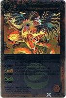 【バトルスピリッツ】 ハイランカーパック 煌星龍ジークヴルム・アルター EX bsc06-ex-004