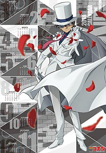 名探偵コナン 2018年ポスターカレンダー④(怪盗キッド)