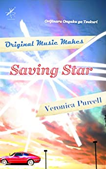 Saving Star: Original Music Makes by [Purcell, Veronica]