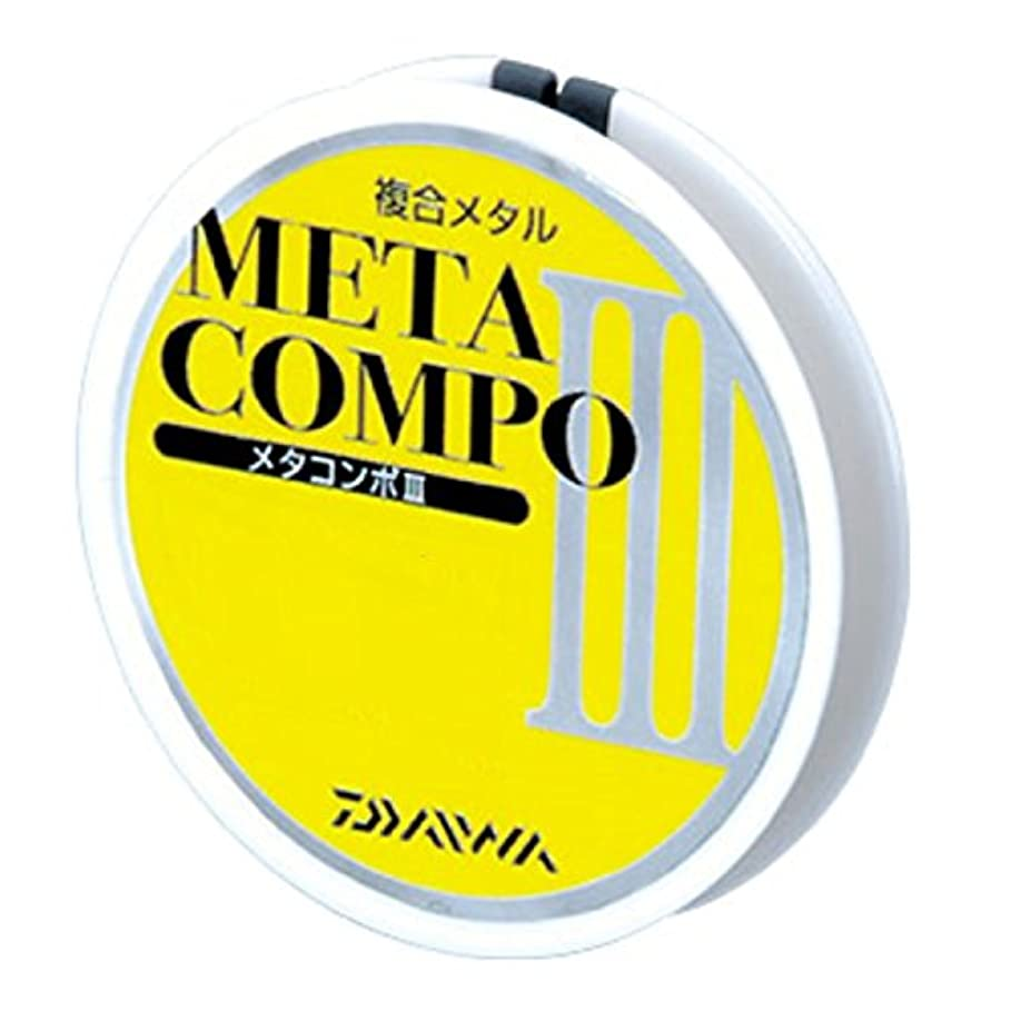 直面するフライトブラウンダイワ(Daiwa) メタルライン メタコンポIII 12m+1m 0.125号 イエロー