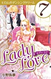Lady Love 7