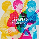 PICK POP! ~J-Hits Acoustic Covers~(初回生産限定盤A)(Blu-ray Disc付)