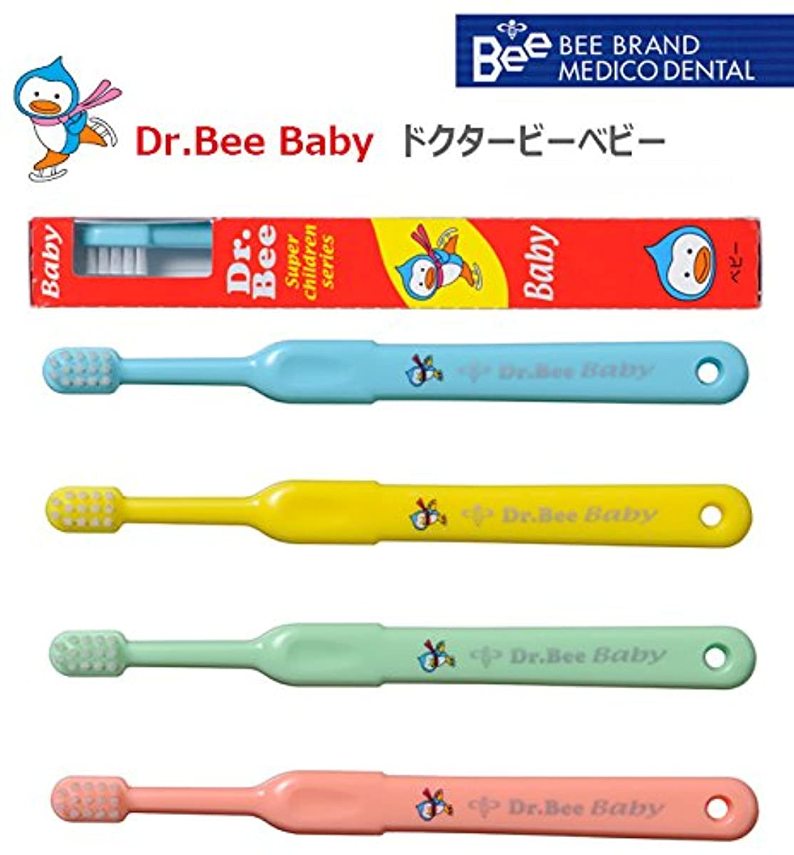 むしゃむしゃ意気揚々ジュースビーブランド ドクタービー Dr.Bee ベビー 4色アソート 20本