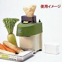 トロロオロシー RHG-12 [ 188 x 284 x H352mm ] 【 厨房機器 】 【 飲食店 レストラン ホテル 厨房 業務用 】