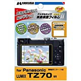 HAKUBA 液晶 保護 フィルム MarkIIPanasonic LUMIX TZ70専用 DGF2-PATZ70