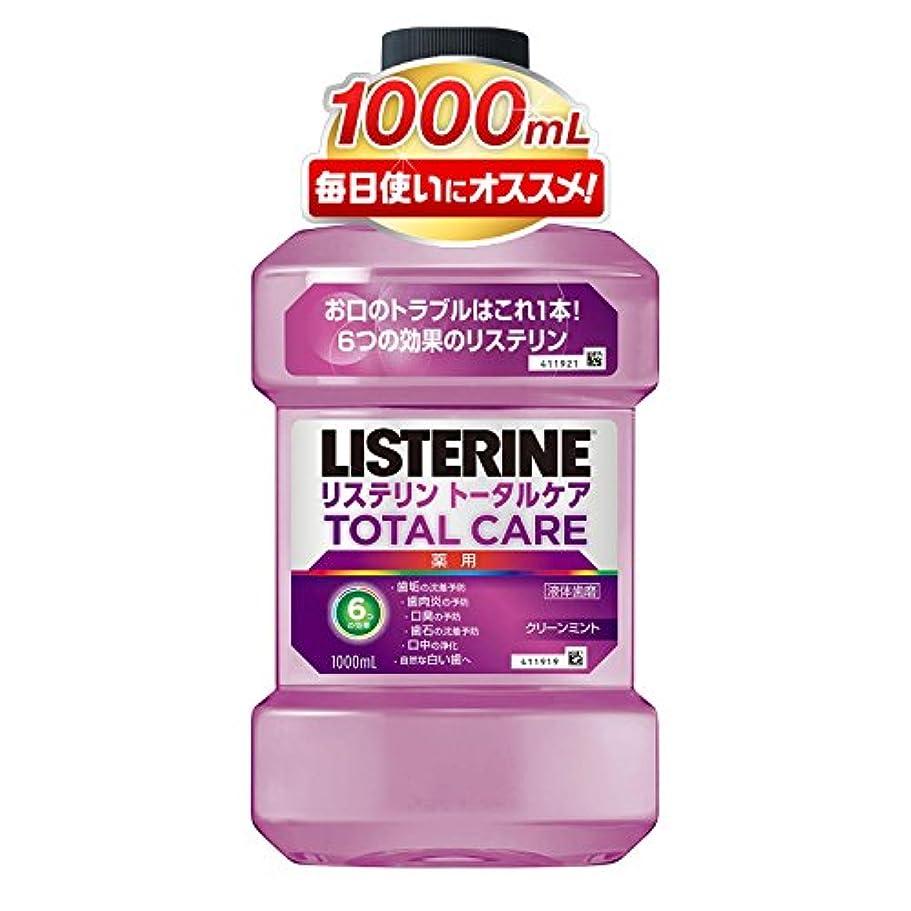 ミトンふくろう資源[医薬部外品] 薬用 リステリン マウスウォッシュ トータルケア 1000mL