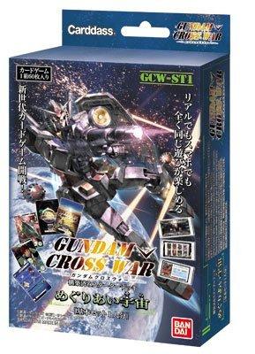 GUNDAM CROSS WAR 構築済みスターターデッキ めぐりあい宇宙 【GCW-ST1】