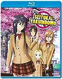 Seitokai Yakuindomo [Blu-ray]