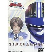 未来戦隊タイムレンジャー(4) [DVD]