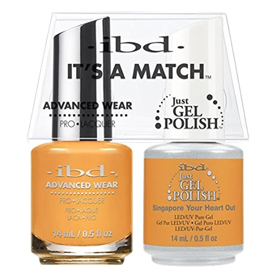 国秘密の協定ibd - It's A Match -Duo Pack- Destination Collection - Singapore Your Heart Out - 14 mL / 0.5 oz Each