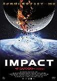 IMPACT インパクト【完全版】[DVD]