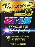 明治 ヴァーム(VAAM) アスリート 顆粒 パイナップル風味 4.7g×10袋