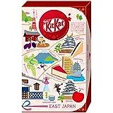 ネスレ日本 キットカット ミニ 東日本アソート 12枚