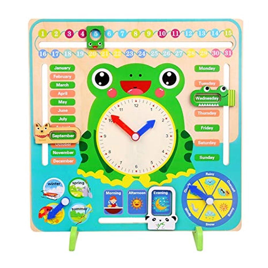 凍結矛盾する気晴らしCUTICATE 時計 天気 早期学習 カレンダー 木のおもちゃ 子供 幼児 多機能玩具 指先 訓練 小学生 子供 プレゼント