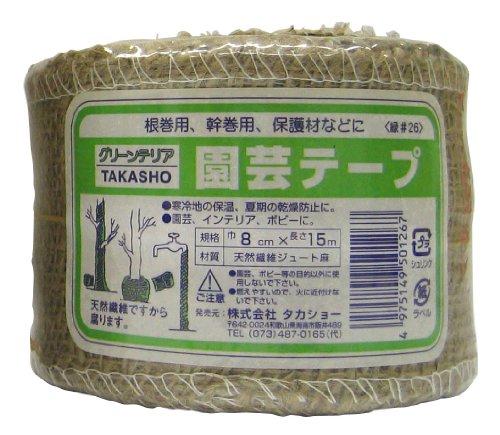 タカショー 園芸テープ 8X15(角)