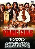 ヤングガン[DVD]