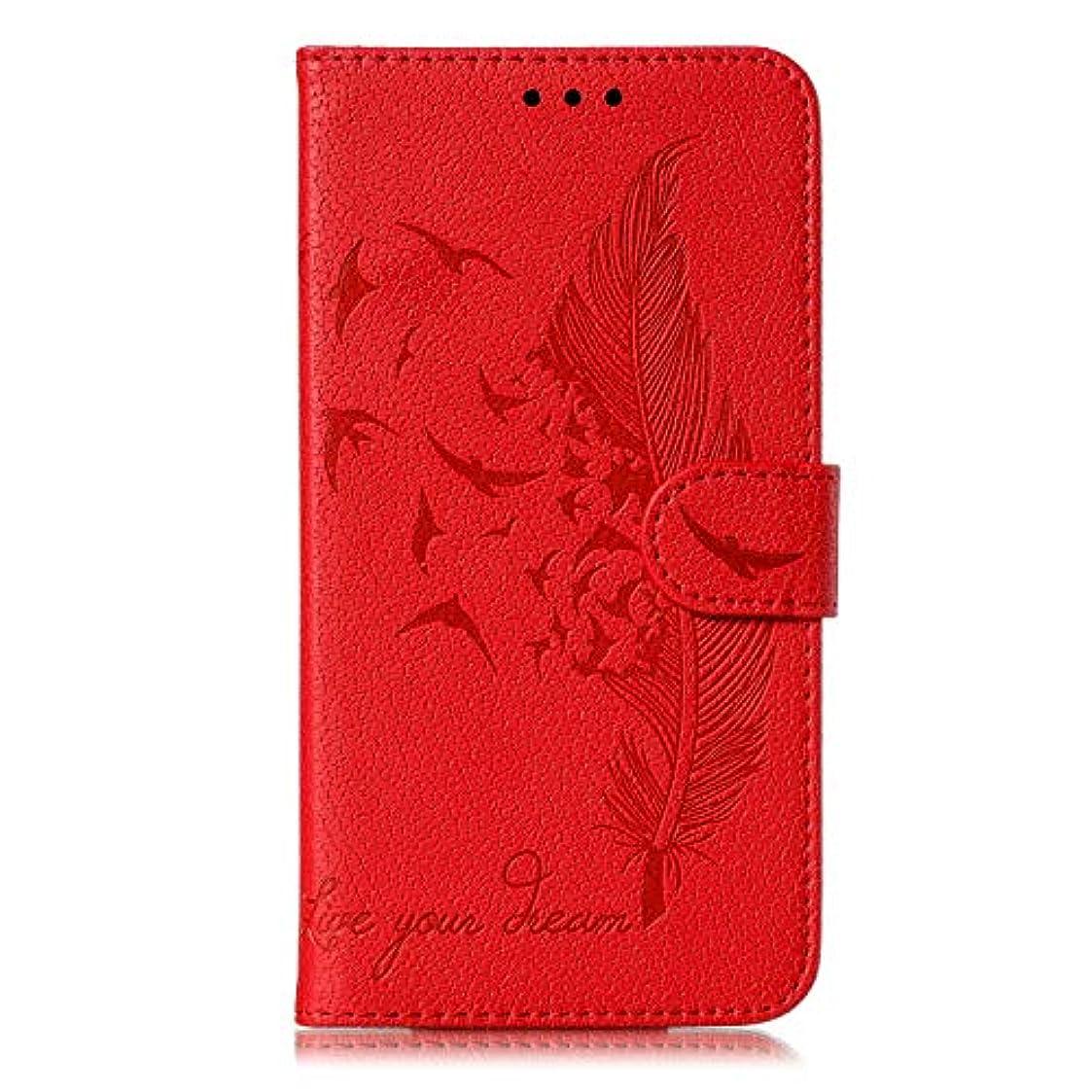 プリーツ胃提供Galaxy A70 ケース, OMATENTI PUレザー手帳型 ケース, 薄型 財布押し花 フェザー柄 スマホケース, マグネット開閉式 スタンド機能 カード収納 付き人気 新品, 赤