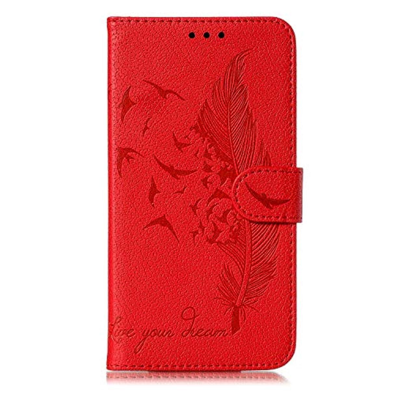 はっきりしないめまいスペクトラムGalaxy A70 ケース, OMATENTI PUレザー手帳型 ケース, 薄型 財布押し花 フェザー柄 スマホケース, マグネット開閉式 スタンド機能 カード収納 付き人気 新品, 赤