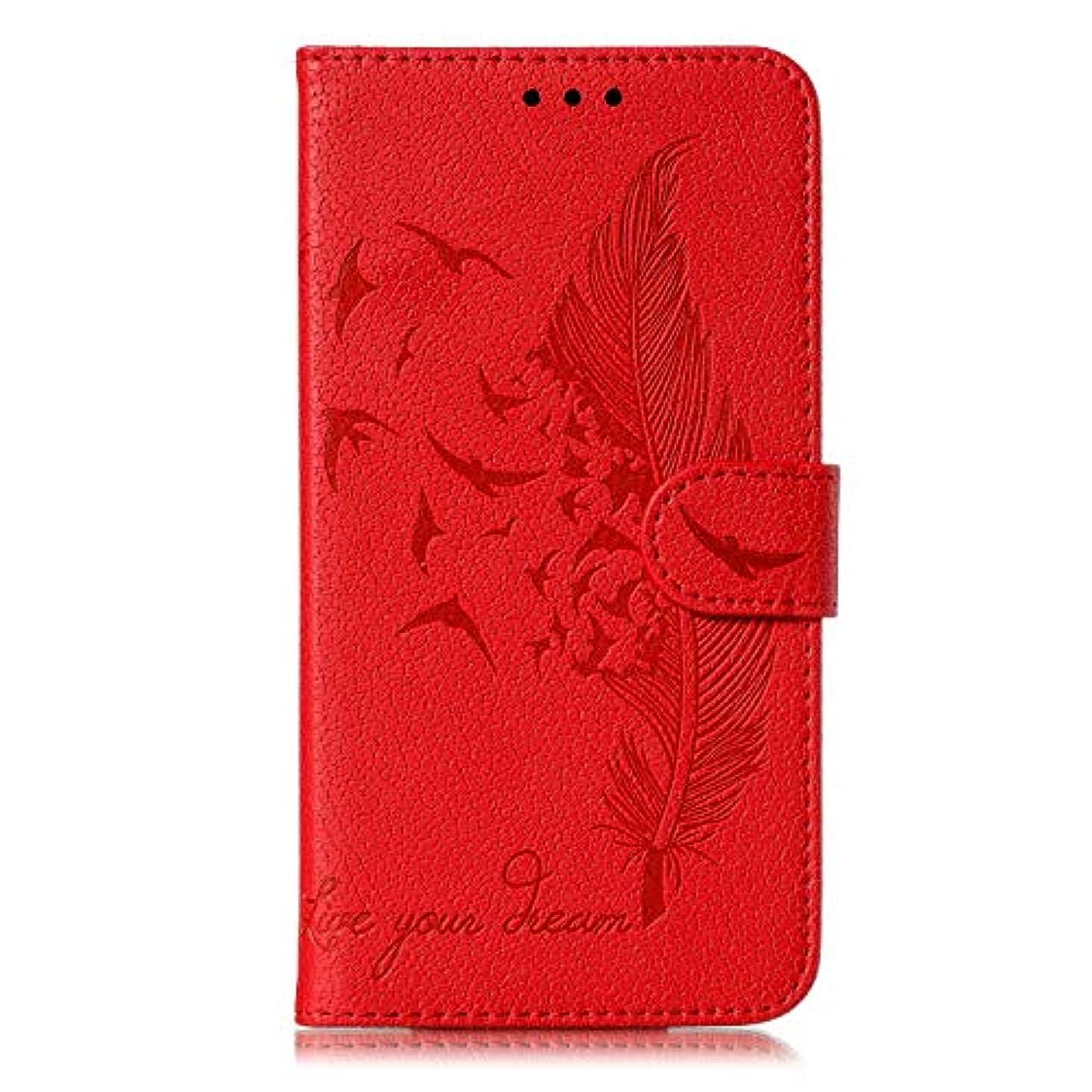 アパート聴く代理人Galaxy A70 ケース, OMATENTI PUレザー手帳型 ケース, 薄型 財布押し花 フェザー柄 スマホケース, マグネット開閉式 スタンド機能 カード収納 付き人気 新品, 赤